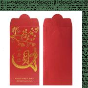 Angpow 644 Festive Products HMR644-1