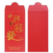 Angpow 645 Festive Products HCS645-1