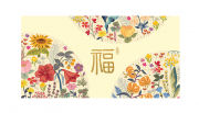 Angpow 807 Festive Products CLD807