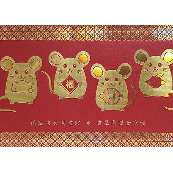 Angpow 810 Festive Products HMR810
