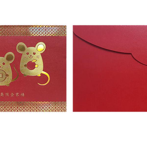 Angpow 810 Festive Products HMR810-1