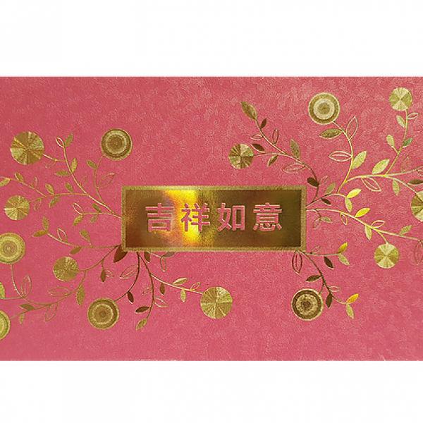 Angpow 813 Festive Products HMD813