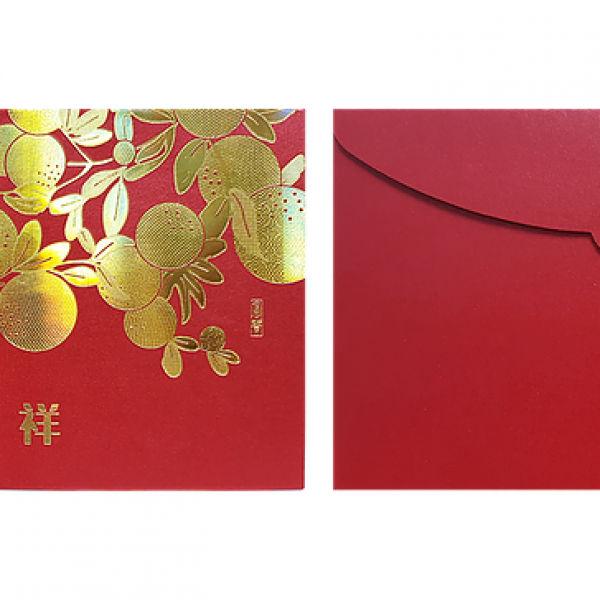 Angpow 815 Festive Products HMR815-1