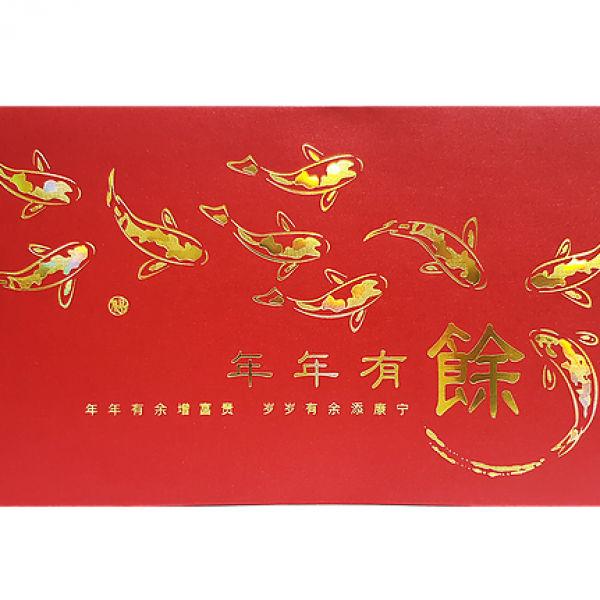 Angpow 819 Festive Products HMR819