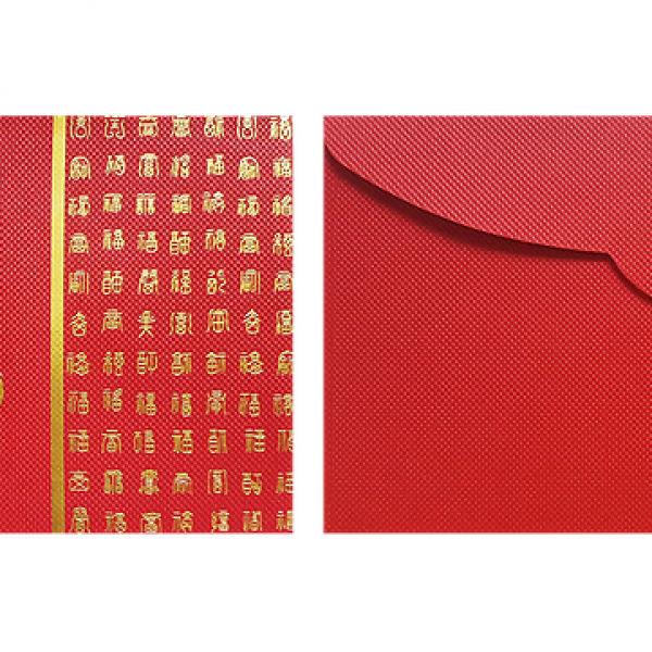 Angpow 822 Festive Products HCM822-1