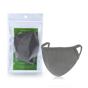 EASE Antimicrobial Reusable Kid Mask Corporate Pack Personal Care Products KHO1019HDGrey