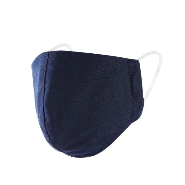EASE LITE Reusable Fabric Mask Personal Care Products WFM1002_HDBlue2