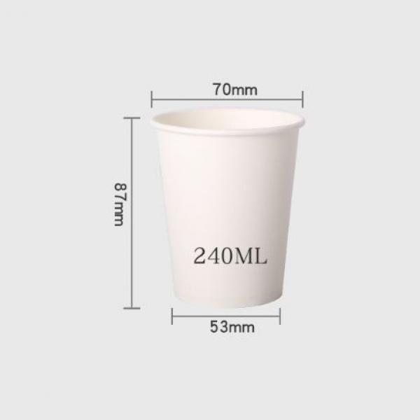 240ml Paper Cup Food & Catering Packaging FUP1009-1