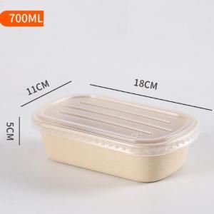 700ml Bento Box with PP lid Food & Catering Packaging FTF1000-1