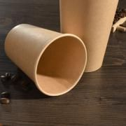 8oz Single Wall Kraft Paper Coffee Cup Food & Catering Packaging FUP1006FUP1007-1