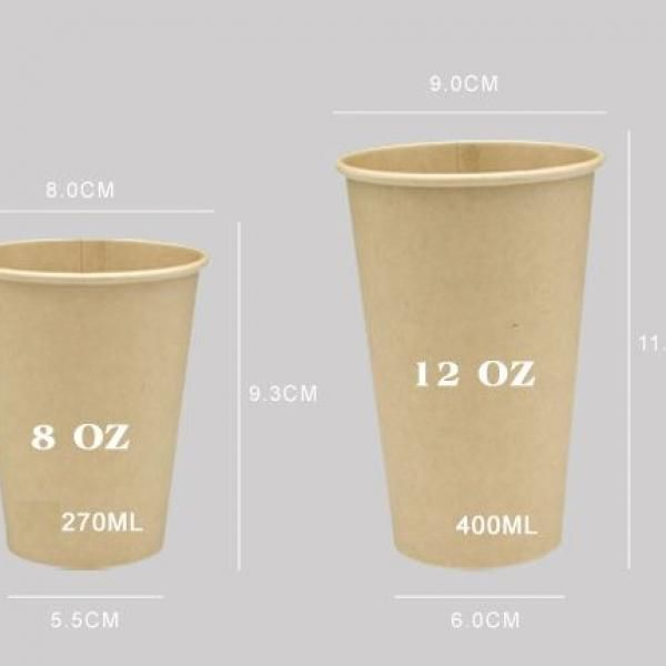 12oz Single Wall Kraft Paper Coffee Cup Food & Catering Packaging FUP1006FUP1007-2