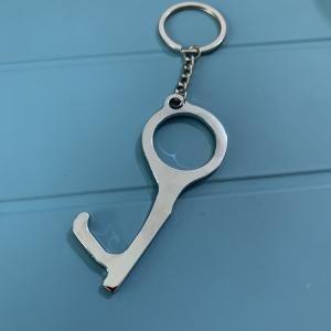 Portable Door Opener Tool Metals & Hardwares Keychains Other Metal & Hardwares MHO1006(1)