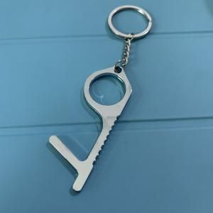Portable Door Opener Tool with Keychain Metals & Hardwares MHO10071