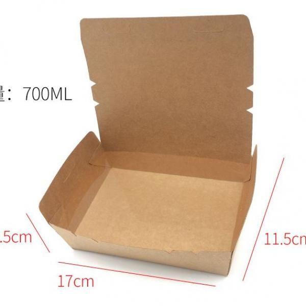 700ml Kraft Paper Salad Box Food & Catering Packaging 700ml