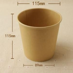 26oz Kraft Paper Bowl Food & Catering Packaging FTF1018