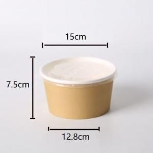 1000ml Kraft Paper Bowl with PP Lid Food & Catering Packaging FTF1021