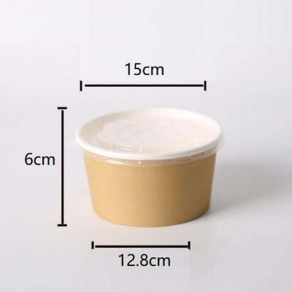 700ml Kraft Paper Bowl with PP Lid Food & Catering Packaging FTF1022