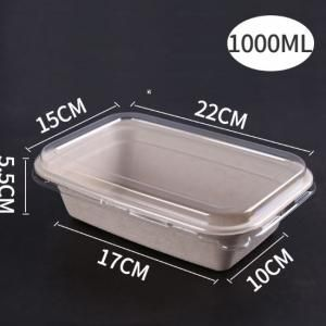 1000ml Paper Pulp Rectangle Bento Box With PET Lid Food & Catering Packaging FTF1055