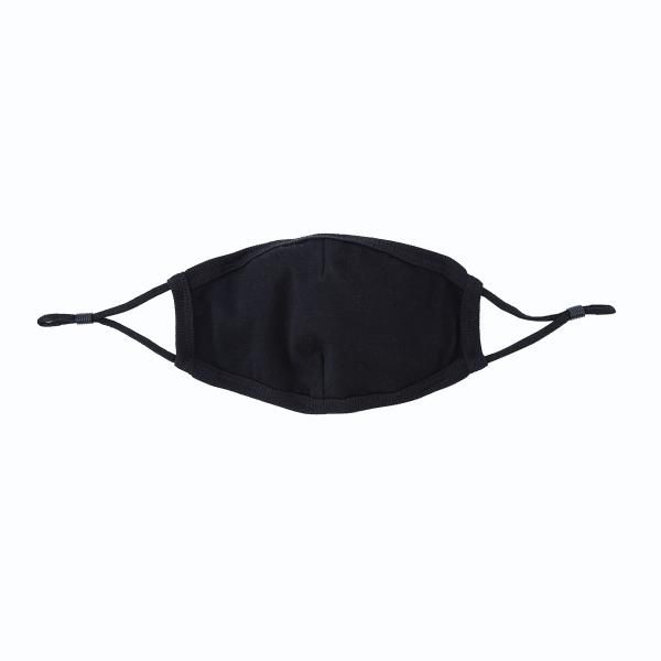 EASE ULTRALITE Reusable Face Mask Personal Care Products WFM1004_3