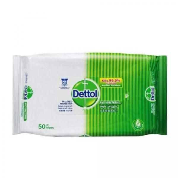 50's Dettol Anti Bacterial Wet Wipes Personal Care Products kbf1004