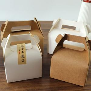16.2*9.2*8cm Pastry Carrier Box Food & Catering Packaging Capture-1