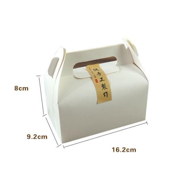 16.2*9.2*8cm Pastry Carrier Box Food & Catering Packaging FOF1015