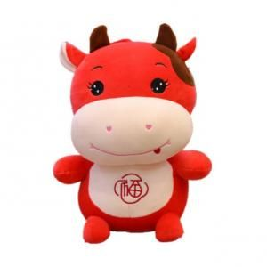 CNY Cute Cow Plush Toy Recreation Festive Products Capture