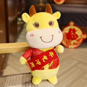 CNY Ox with Couplet Plush Toy Recreation Festive Products 1