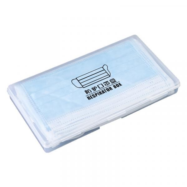 Mask Storage Case with AEM Treatment Personal Care Products kho1013-1
