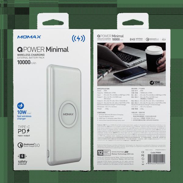 Momax Qpower Minimal Wireless Charging Powerbank Electronics & Technology IP89W_en_8_800x800
