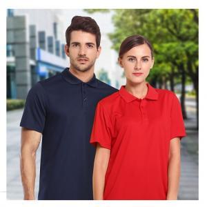 UB04P UNO Fresco Quick Dry Polo Tee Apparel Shirts UB04P-Main