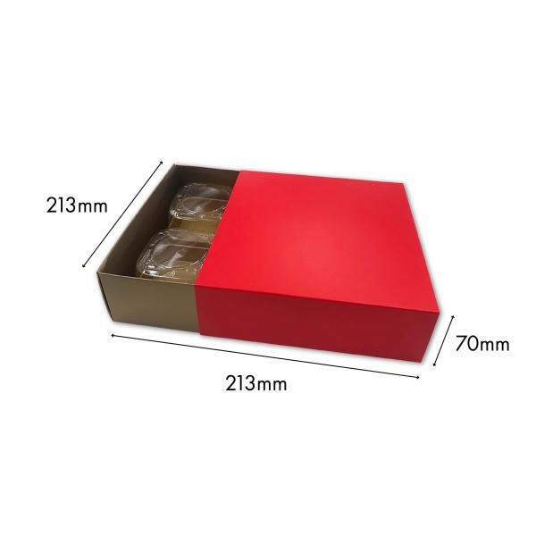 Large Drawer Mooncake Box New Arrivals Festive Products Food & Catering Packaging Others Food Packaging RedGold-4pcsDrawerBox