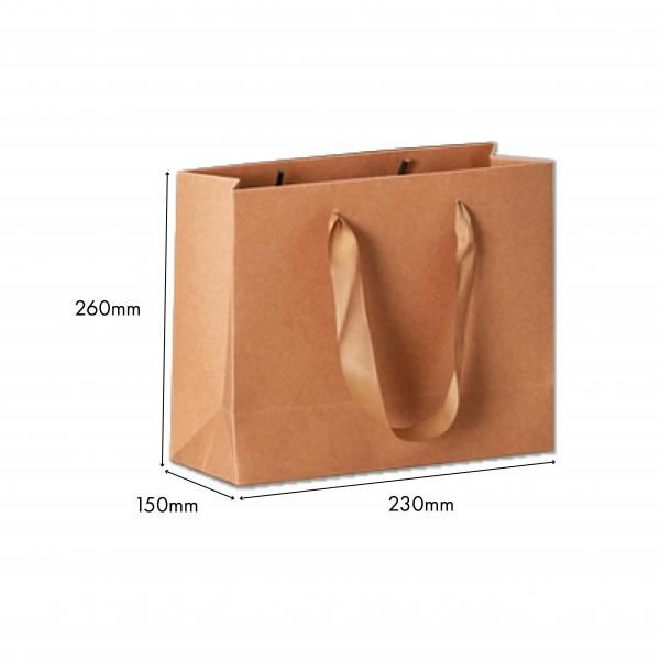 Small Paper Bag New Arrivals Festive Products Food & Catering Packaging Others Food Packaging Brown-SmallPaperbag