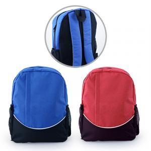 Carter Haversack Haversack Bags Best Deals THB1111