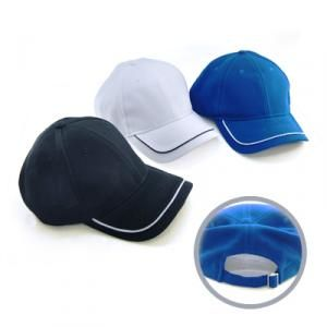 Cool Max Cap with Piping on Peak Headgears CAP1108