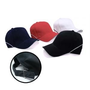 Brushed Cotton Cap w Piping Sandwich Silver Buckle-AP Headgears cap1104