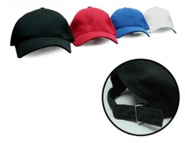 Cool Max Plain Cap with Silver Buckle - AP Headgears cap1102
