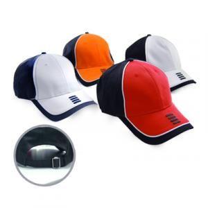 Cotton Twill Unbrushed Cap Headgears CAP1109