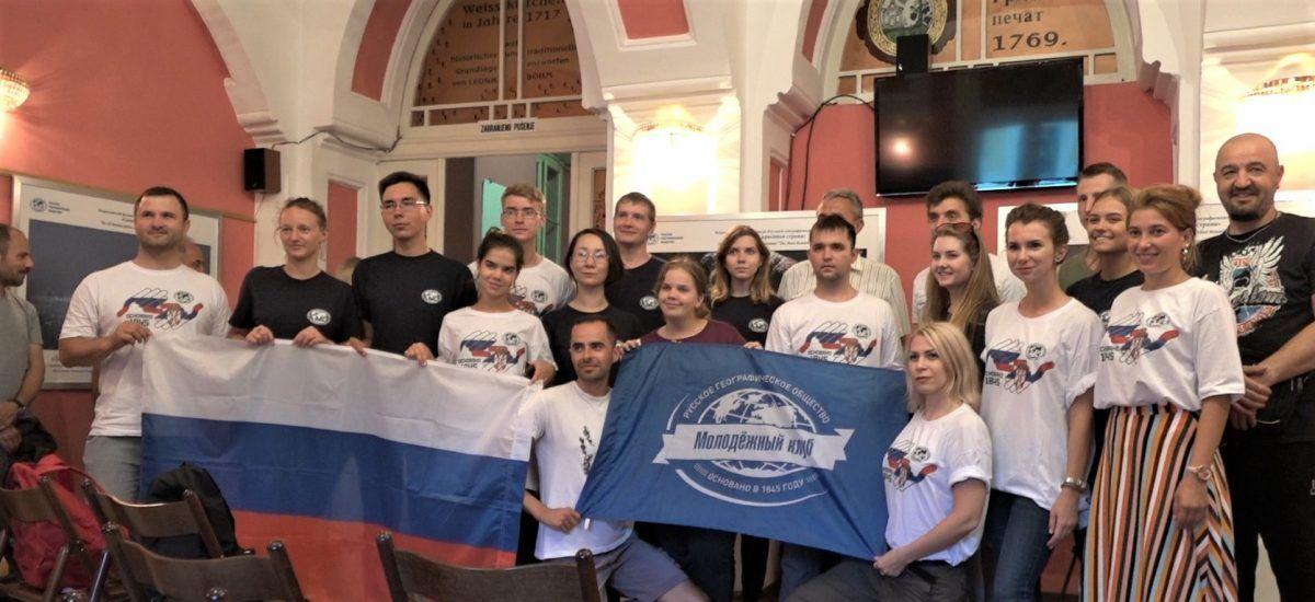 rusko geografsko drustvo u beloj crkvi