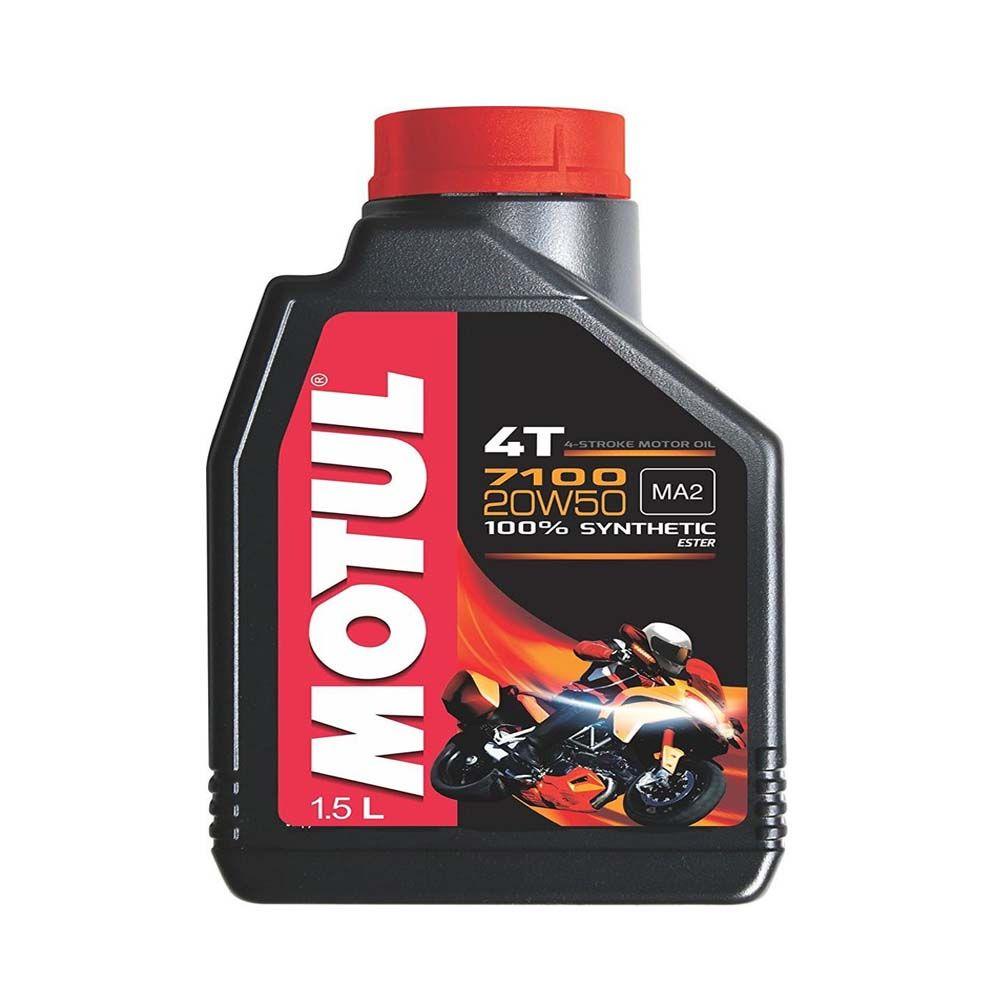 Motul 7100 4T 20W50 Engine Oil 1 5 L