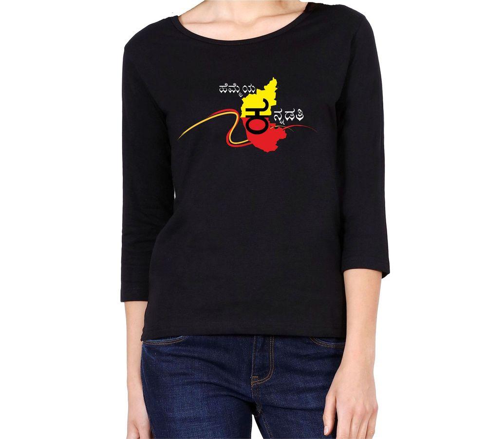 Hemmeya Kannadati Womens Black Color Full Sleeve T-shirt f2f1bc3ff