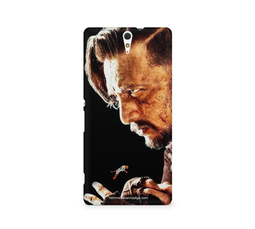 buy online d9f0d 5e9d9 Kichha Sudeep Mobile Back Case Hebbuli 4 Sony Xperia C5