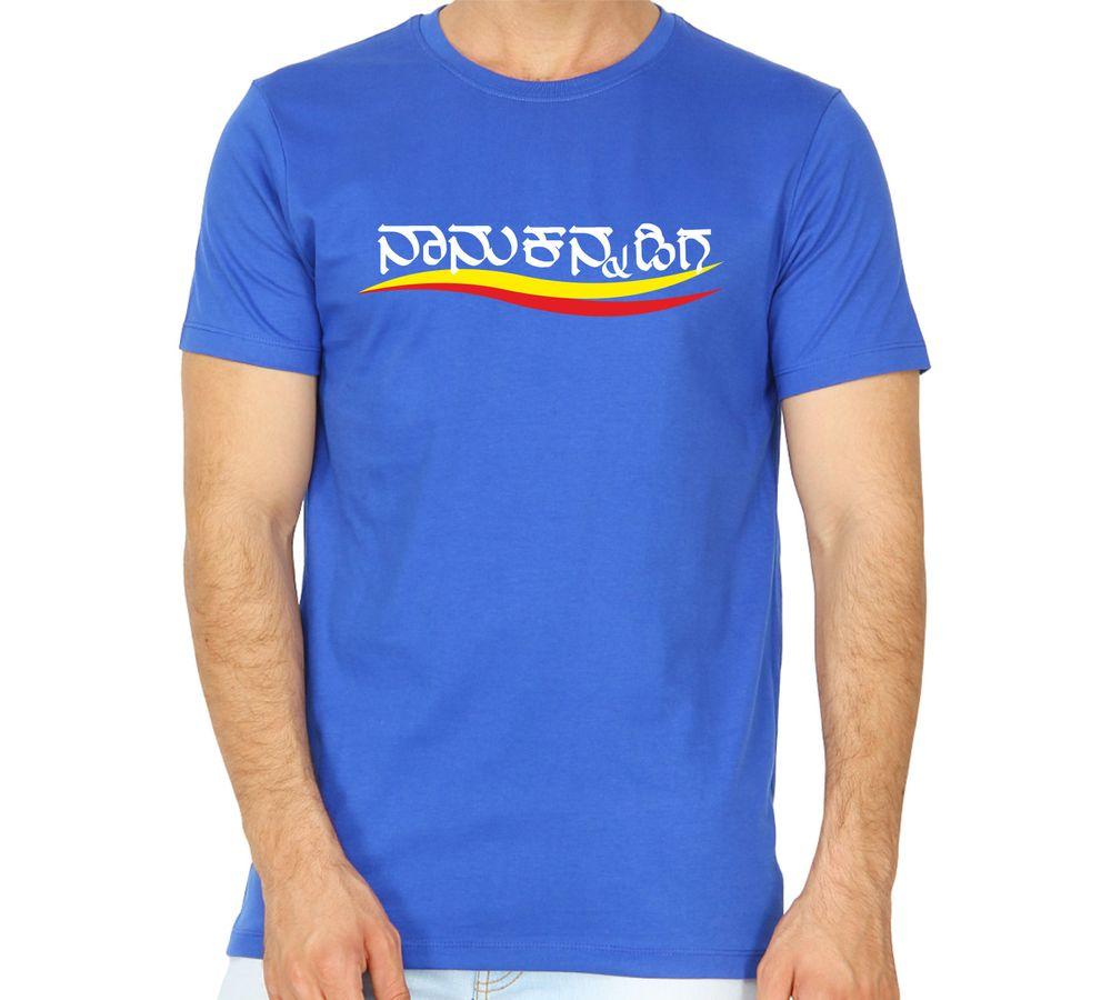 dec5fbb5755e Naanu Kannadiga Royal Blue Colour Round Neck Kannada T-shirt