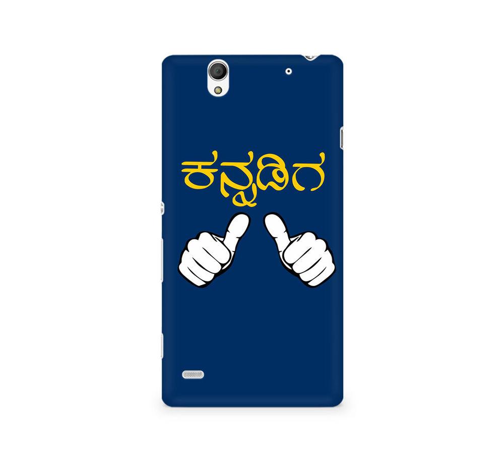 Nanu Kannadiga Premium Printed Case For Sony Xperia C4 Design004 C 4 Zoom