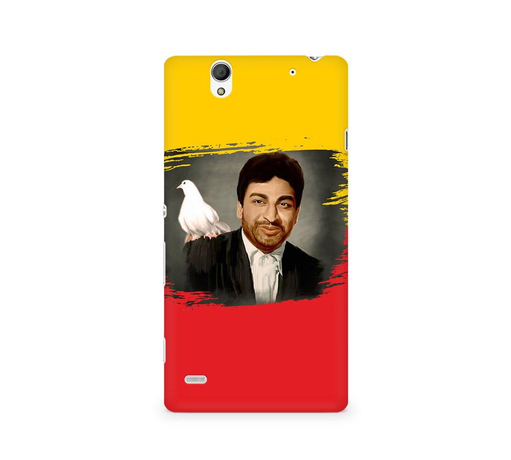 Dr Rajkumar Premium Printed Case For Sony Xperia C4 Design005 C 4 Zoom
