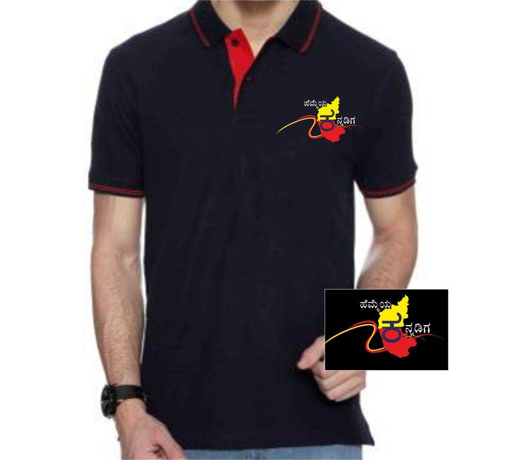 e4fe946b9 Hemmeya kannadiga Black colour Polo With Red Tipping kannada tshirt