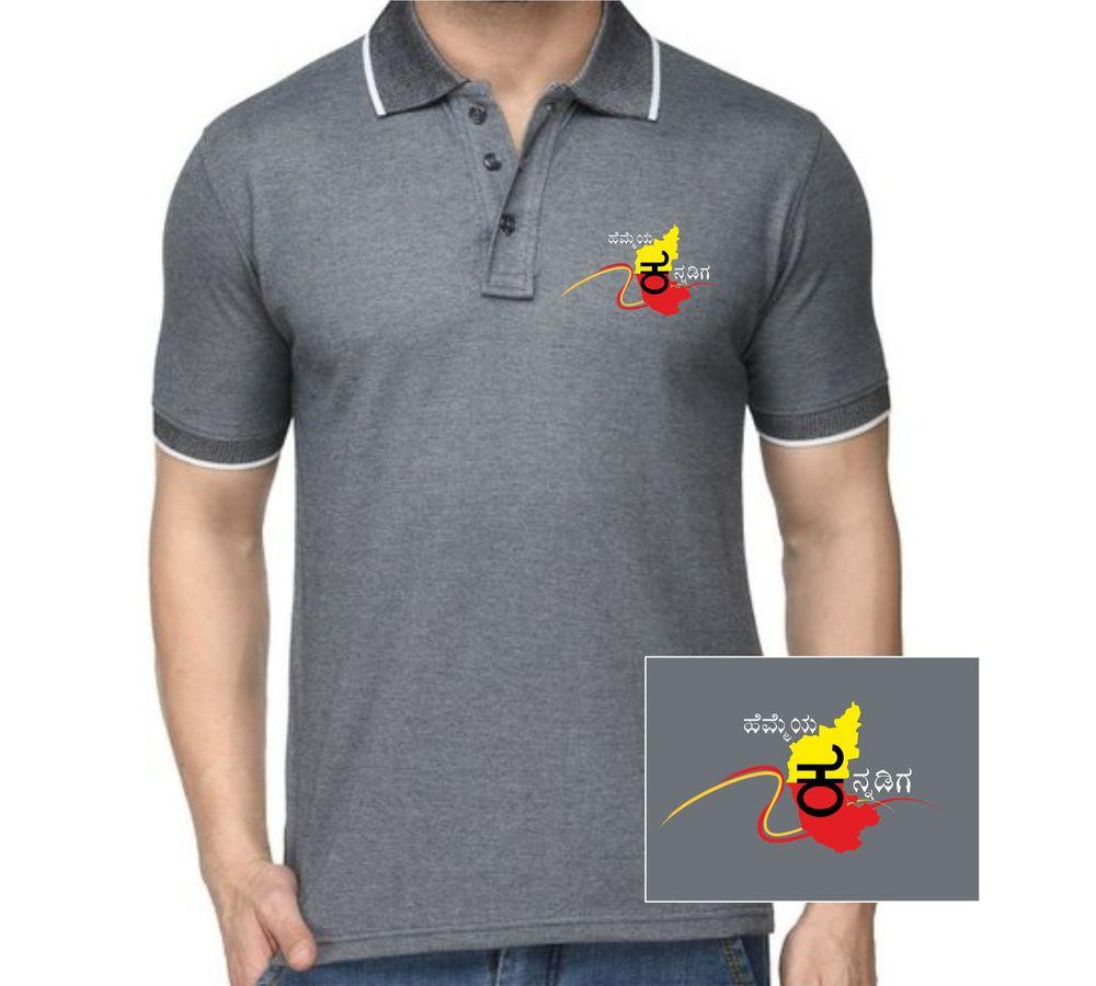 adb657b9e6db Hemmeya kannadiga Premium Charcoal Black colour Polo kannada tshirt