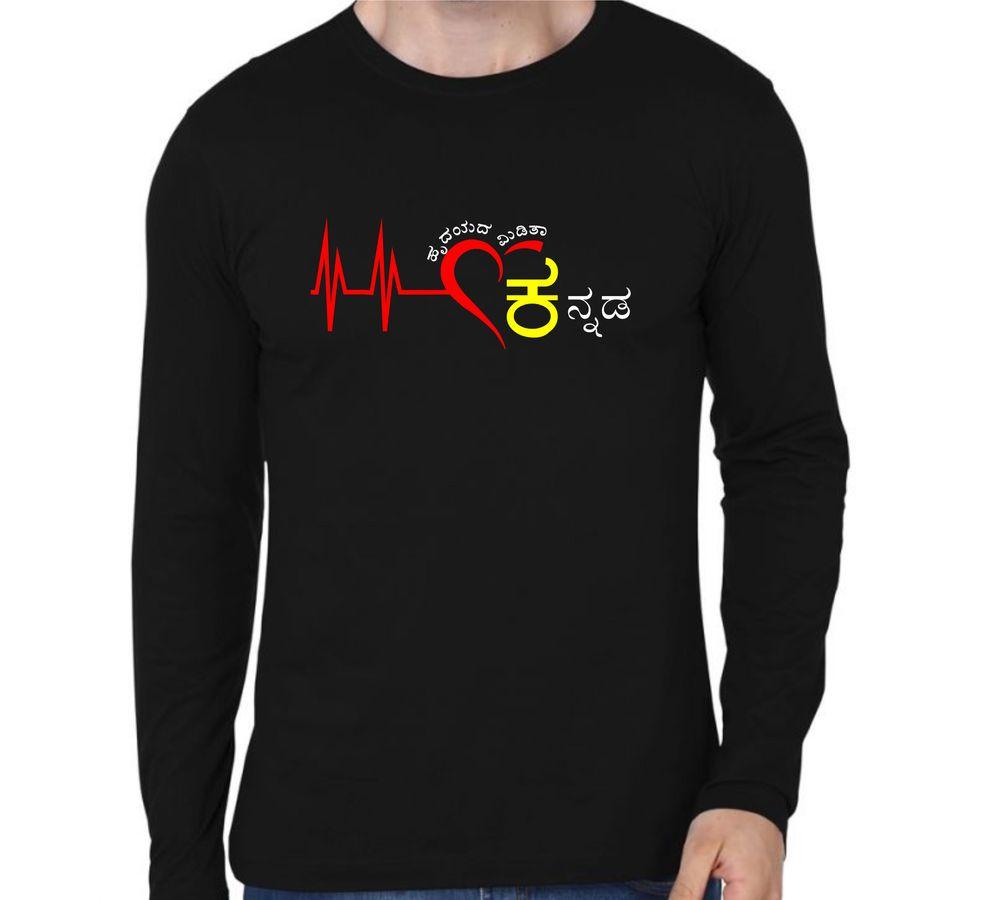 981e19704 Hrudayada Midita Kannada Black Colour full sleeve t-shirts