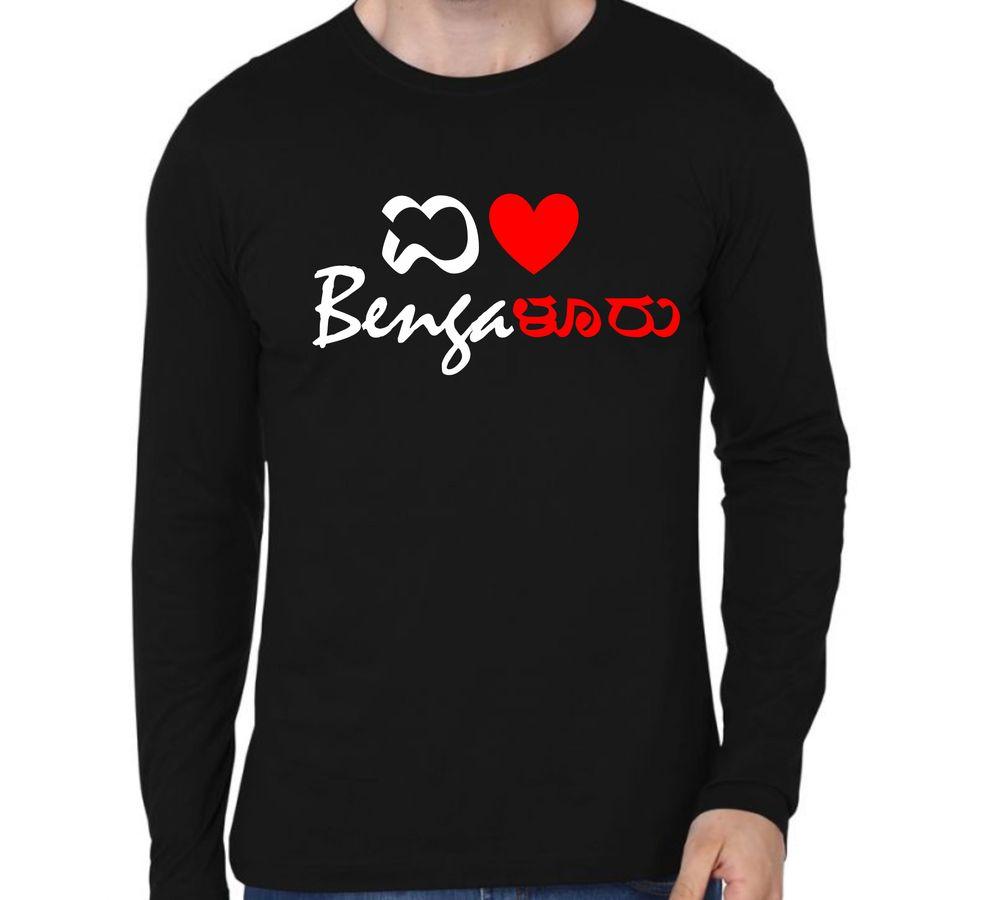 4d34a5aeeeb4 I love Bangalore Black colour full sleeve Kannada T-shirts