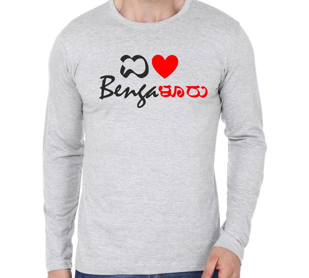 0366a1f811e1 I love Bangalore grey colour full sleeve Kannada T-shirts